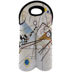 Kandinsky Composition 8 Wine Tote Bag (2 Bottles)