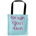 Design Your Own Auto Back Seat Organizer Bag (Personalized)