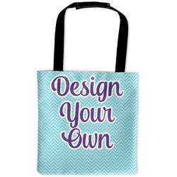 Design Your Own Auto Back Seat Organizer Bag