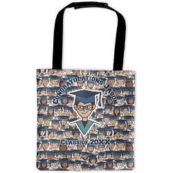 Graduating Students Auto Back Seat Organizer Bag (Personalized)